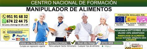 c 243 mo conseguir el carnet de manipulador de alimentos por - Carnet De Manipulador De Alimentos Por Internet