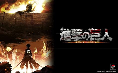 attack on titan japanese the gallery for gt attack on titan