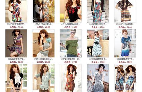 Korean Fashion Clothing Wholesale Japan Clothes Wholesale