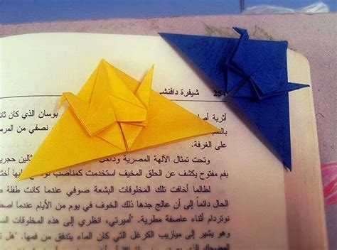 origami crane bookmark 512 best images about origami on origami