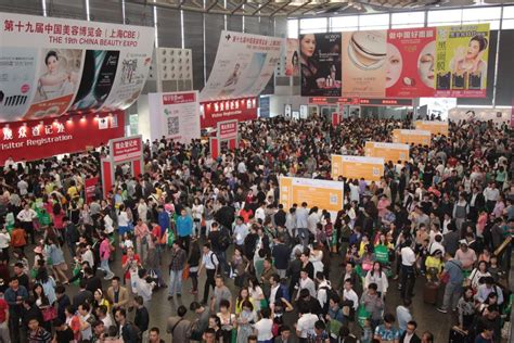 show international expo china international expo the most influential