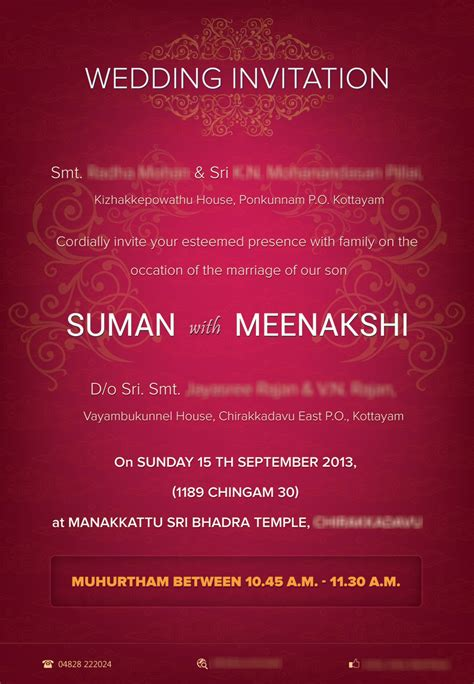 how to make marriage invitation card marriage invitation card visual ly
