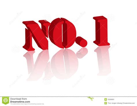 no no 1 no 1 on white background stock image image 10269691
