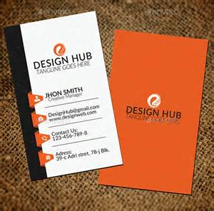 23 staples business cards free printable psd eps word