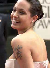 a brief history of dumbest celebrity tattoos ever smosh