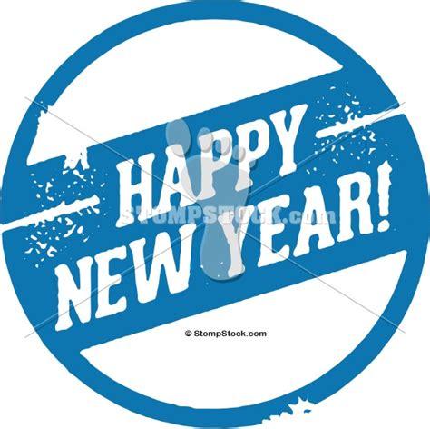 happy new year rubber st happy new year rubber st image stompstock royalty