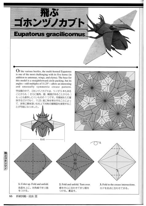 origami insects 2 pdf origami insects pdf tutorial origami handmade