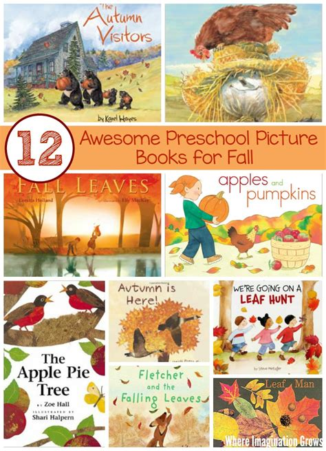 picture books 12 awesome fall picture books for preschoolers where