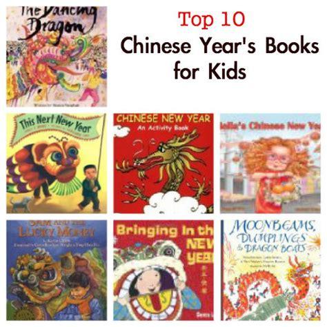 picture books for year 3 asian american children s bookspragmaticmom pragmaticmom