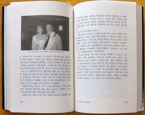 Omnec Onec Books In Korea Published