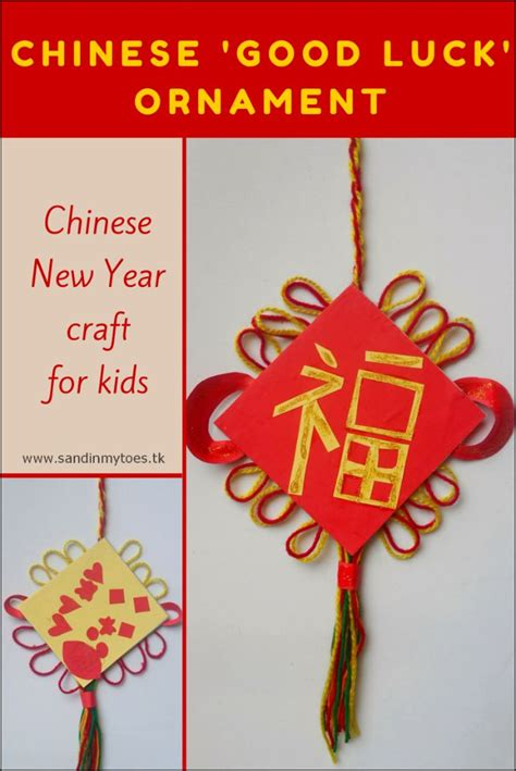 year craft ideas for 1000 ideas about crafts on
