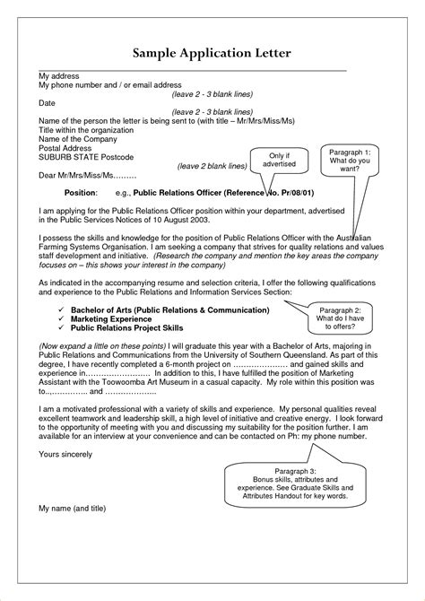a letter of application business proposal templated