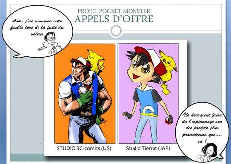 comic vs vs comics by endian on deviantart