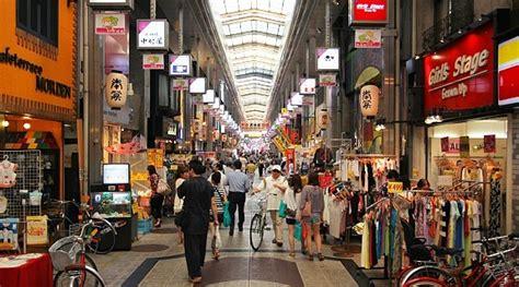 japan shop osaka travel osaka tenmangu shrine and tenjinbashi suji