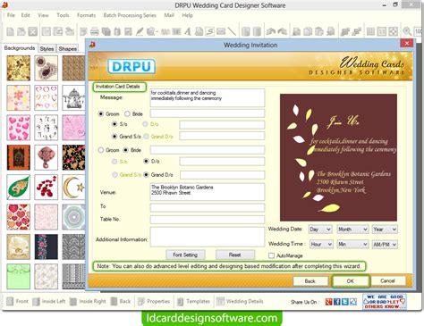 wedding card software screenshots of wedding card design software for creating