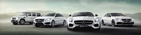 Mercedes Lineup by Mercedes Amg 2016 Model Lineup Mercedes Of