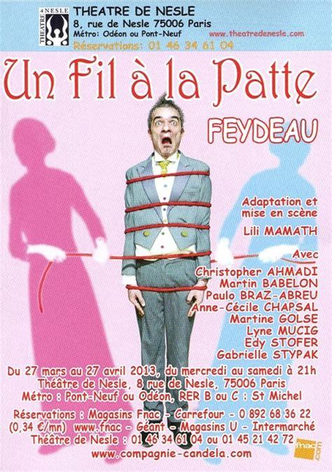theatre de nesleun fil 224 la patte theatre de nesle