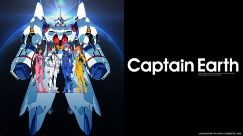 captain earth anime magazine crunchyroll adds quot captain earth quot anime