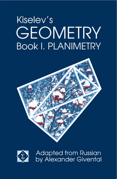 geometry picture books kiselev s geometry book i