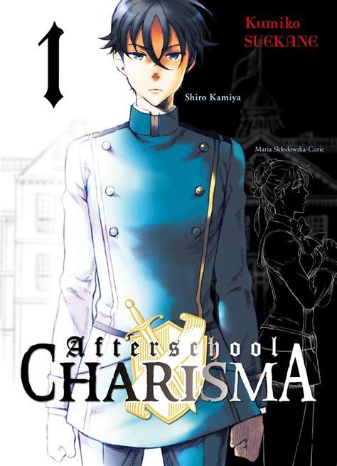 Afterschool Charisma Afterschool Charisma