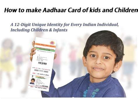 i want to make aadhaar card how to make aadhaar card for children and