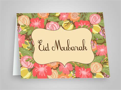 how to make a eid card eid mubarak 2016 greeting cards image beautiful eid card