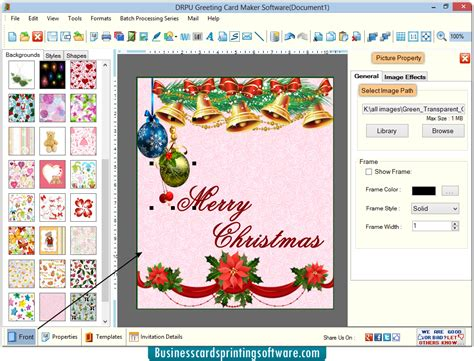 software for greeting cards greeting cards designing software designs and print