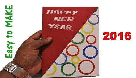 make your own happy new year card diy how to make a new year greeting card 2018
