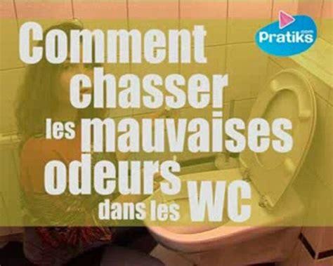 comment enlever les mauvaises odeurs des toilettes wc pratiks