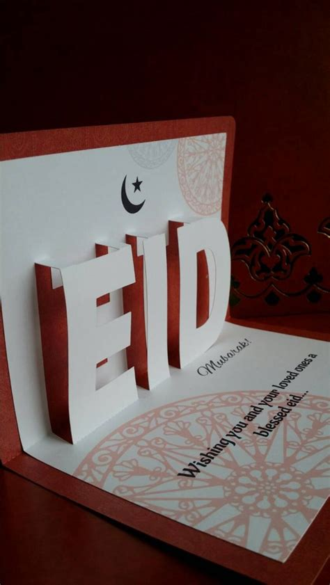 simple eid cards to make 25 best ideas about eid cards on eid mubarak