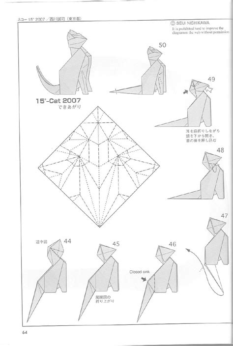 how to origami cat origami do it yourself