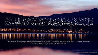 Sticker Wall Art Quotes free islamic wallpaper al quran versus calligraphy