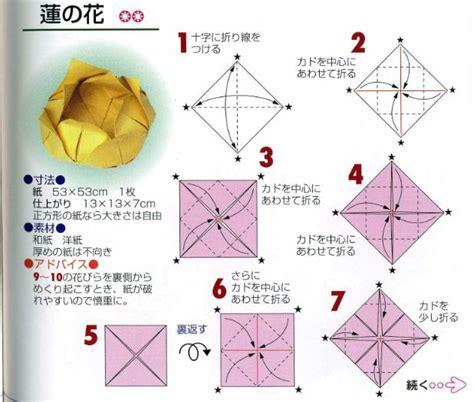 origami revealed flower origami lotus flower tutorial flower lotus and tutorials