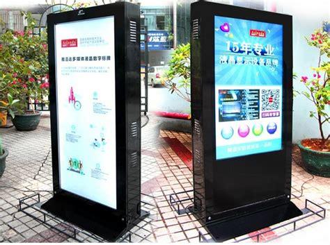 outdoor displays image gallery outdoor lcd