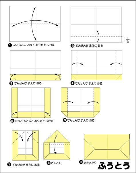 origami for rectangular paper origami envelope rectangle paper comot