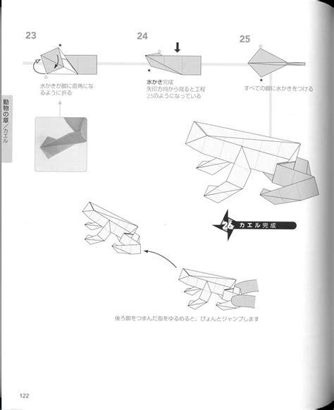 origami world origami world kawasaki book