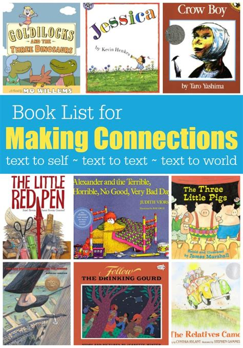 inference picture books book list for connections