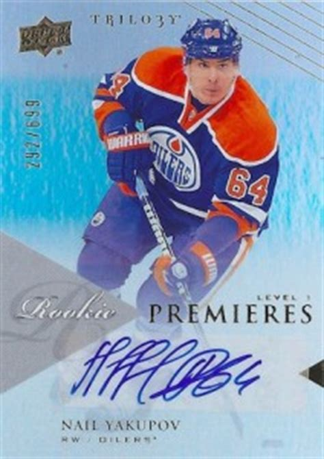 make a hockey card nail yakupov rookie card guide