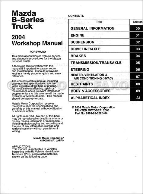 free car manuals to download 2004 mazda b series plus head up display 2004 mazda pickup truck repair shop manual original b2300 b3000 b4000