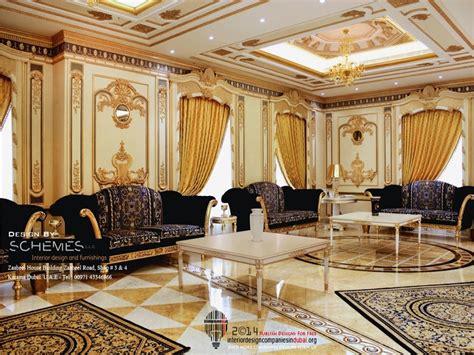 home interior design companies in dubai home interior design companies in dubai 28 images