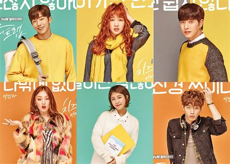 cheese in the trap cheese in the trap drama review onigirilove