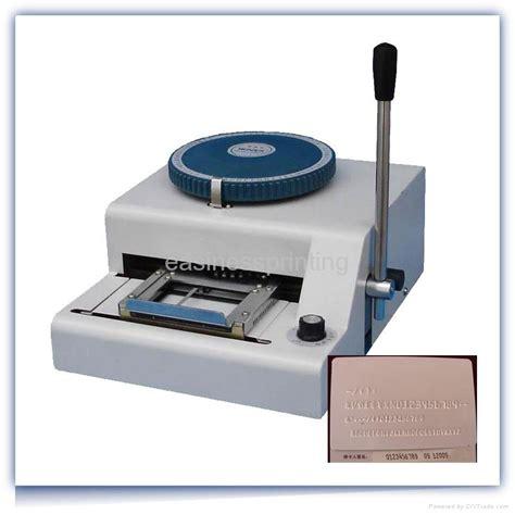 card equipment pvc card embossing machine yl 68c grandfon china