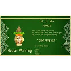 housewarming invitation india housewarming invitation cards indian infoinvitation co