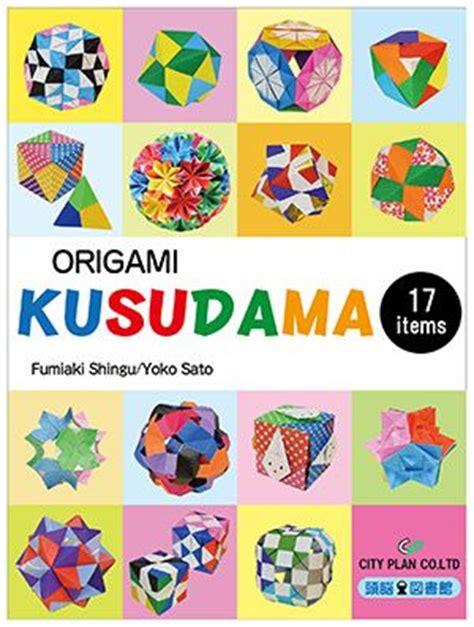 origami club box best 25 origami club ideas on d 233 corations de