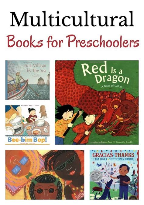 picture books about cultural diversity 17 best images about early literacy on reading