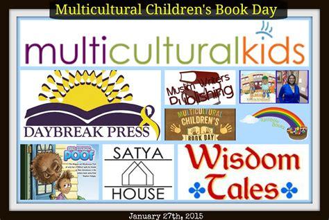 multicultural children picture books multicultural children s book day