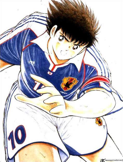 Captain Tsubasa Pc Images