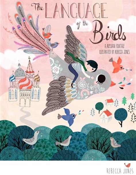picture book illustrations mats children s book illustration jones