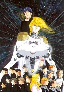 legend of galactic heroes 8 anime like alderamin on the sky nejimaki seirei senki
