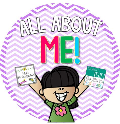 all about me crafts for susan jones teaching all about me giveaway